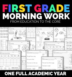 Morning Work Bundle for First Grade   Education to the Core [ 1024 x 1024 Pixel ]