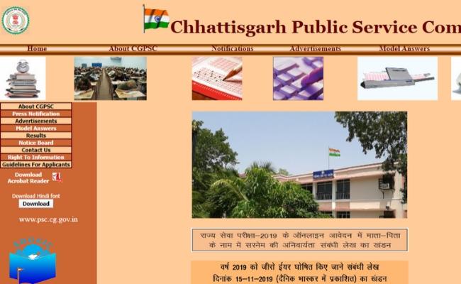 Chhattisgarh-Public-Service-Commission