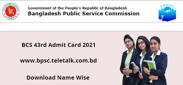 BCS 43rd Admit Card 2021