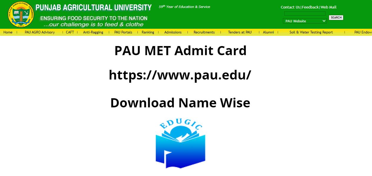 PAU MET Admit Card 2021