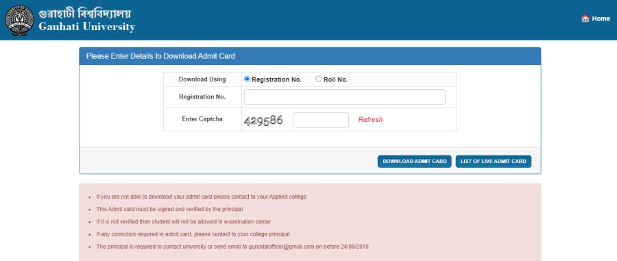 GU 5th Sem Admit Card 2021