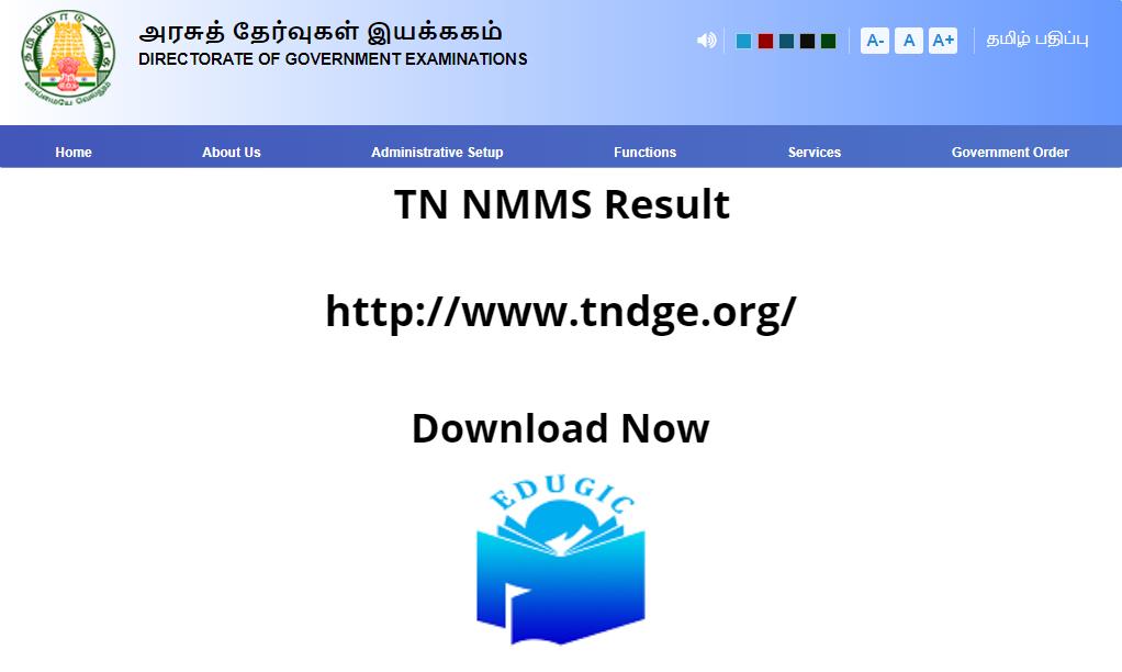 TN NMMS Result 2021