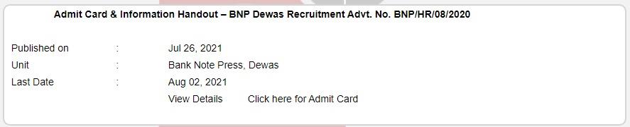 BNP Dewas Admit Card 2021
