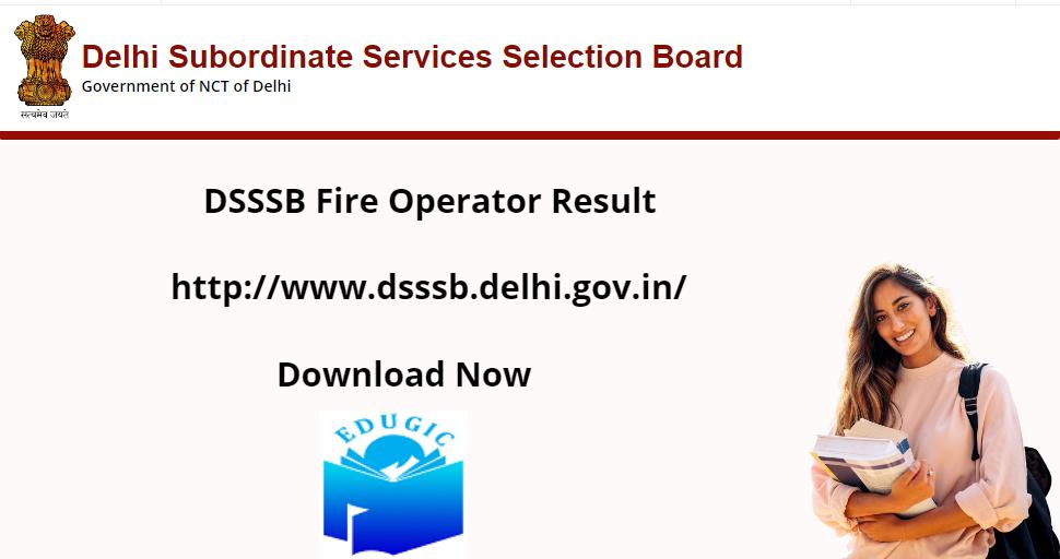 DSSSB Fire Operator Result 2021