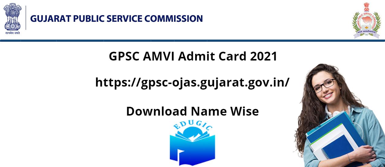 GPSC AMVI Admit Card 2021