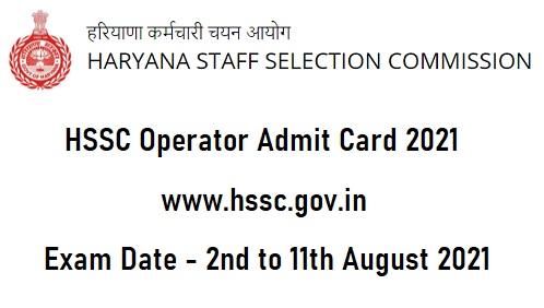 HSSC Operator Admit Card 2021