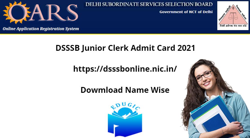 DSSSB Junior Clerk Admit Card 2021