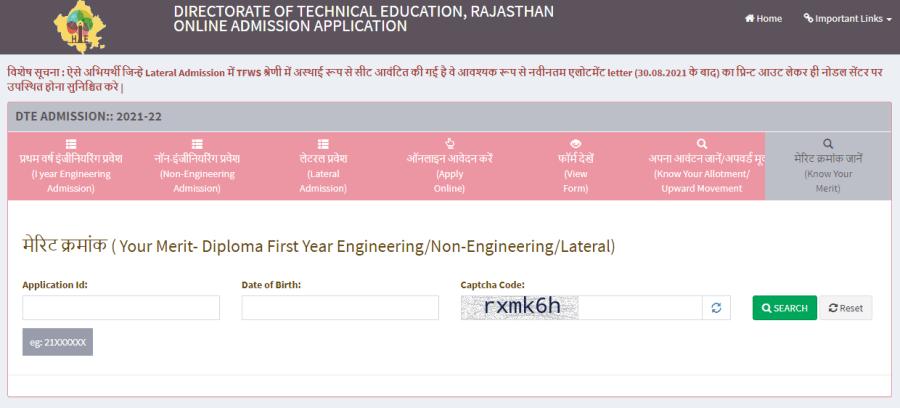 DTE Rajasthan