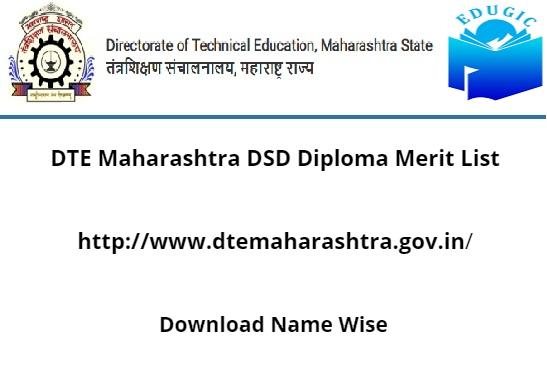 DTE Maharashtra DSD Diploma Merit List 2021