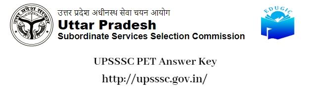 UPSSSC PET Answer Key