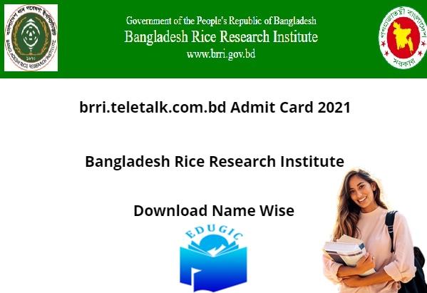brri.teletalk.com.bd Admit Card 2021