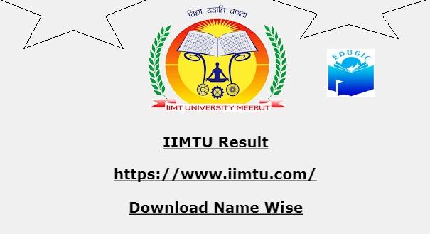 IIMTU Result