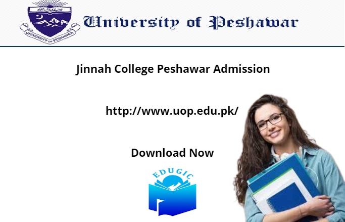 Jinnah College Peshawar Admission 2021