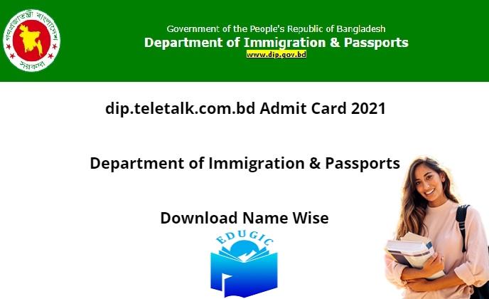 dip.teletalk.com.bd Admit Card 2021