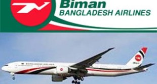 Biman Bangladesh Airlines Ltd Job Circular 2017