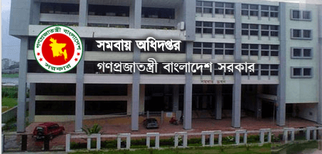 Department of Cooperatives Job circular 2019