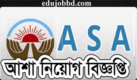ASA Ngo Job circular 2019 (NEW)