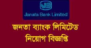 janata bank circular for jober