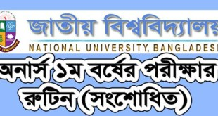 National university honours 1st year exam routine 2017- (Revised)