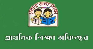 pre primary assistant teacher circular 2017