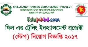 StepDte Gov Bd Job Circular Application