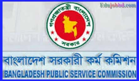 bpsc job circular (non cadre) 2019 with apply process