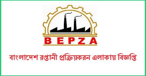 BEPZA Job circular 2019 in Dhaka