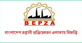 Bangladesh Export Processing Zone Authority BEPZA Job Application