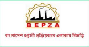 Bangladesh Export Processing Zone Authority BEPZA Job Application