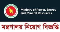 mpemr bd job circular
