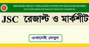 JSC result 2018 jessore board full MarkSheet Download