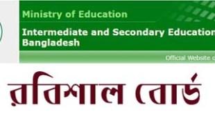 barishal board ssc result 2019