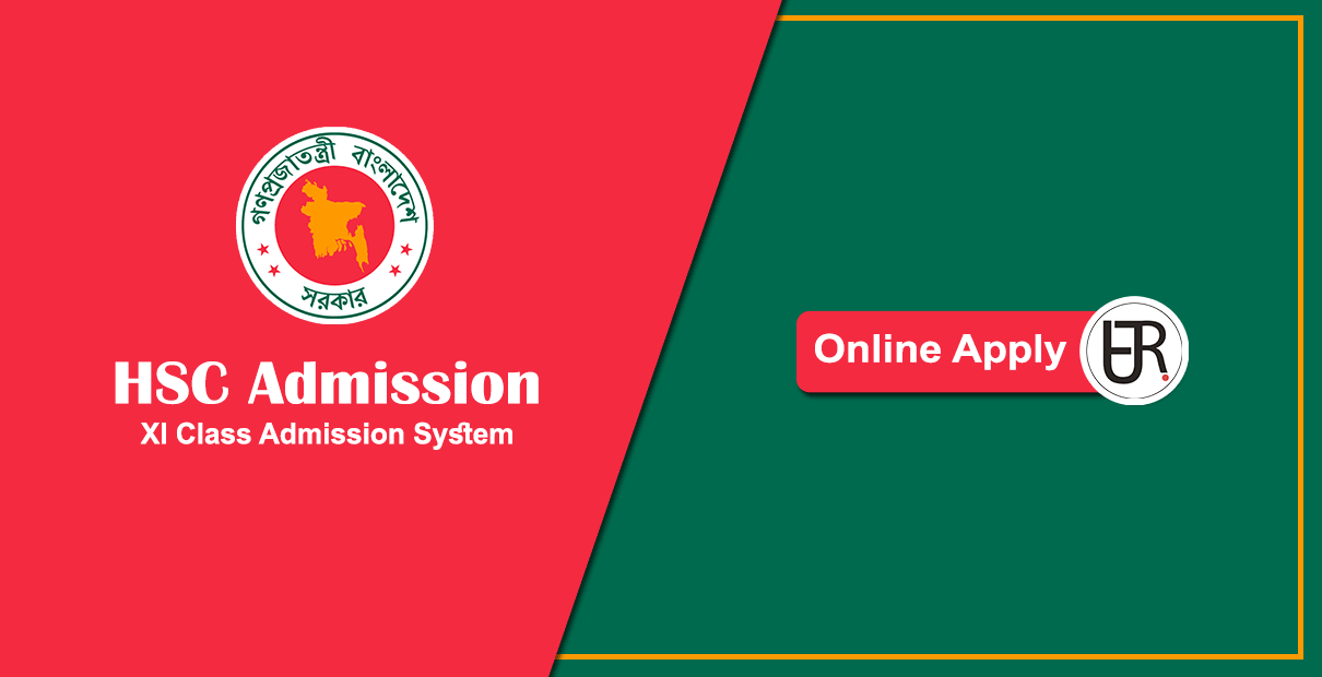 HSC Admission