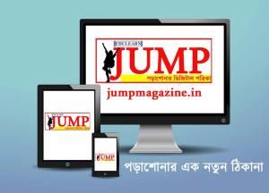 edulearn-jump-magajine