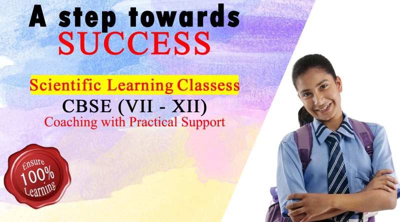 edulearn-cbse-coaching