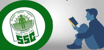 SSC Full Form | What is Secondary School Certificate (SSC)