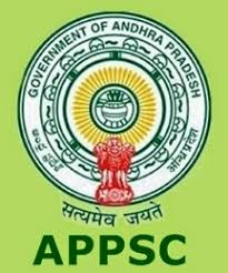 APPSC Full-Form | What is Andhra Pradesh Public Service Commission (APPSC)