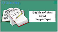 English sample / Model paper for class 10 Set 20- 2020
