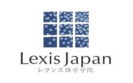 1042-lexis-japan-com-logo-3-jpg