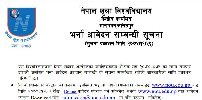 Nepal Open University Admission Notice 2074