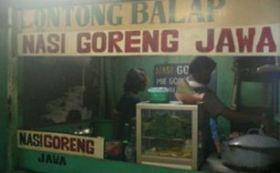 [resto] Lontong Balap (Surabaya)