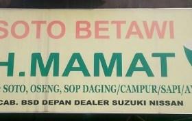 [resto] Soto H. Mamat (Gading Serpong)