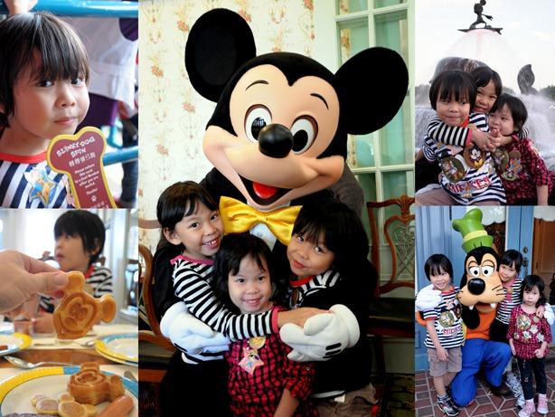 Disneyland collage