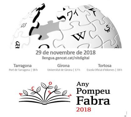 Nit Digital i Viquimarató sobre Pompeu Fabra a Girona