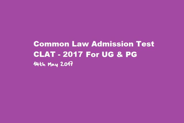 clat exam 2017