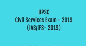 upsc civil services exam 2019