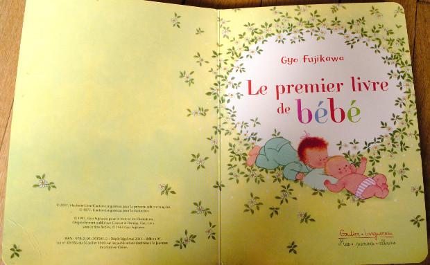 Le premier livre de bébé (Gyo Fujikawa)