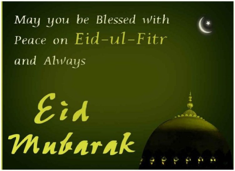 Eid-ul-Fitr HD Wallpapers ,Cards Download