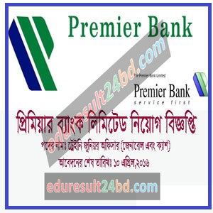 Premier Bank Job Circular 2016