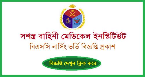 Armed Forces Medical B Sc Nursing Admission 2018-19 | eduresultbd com